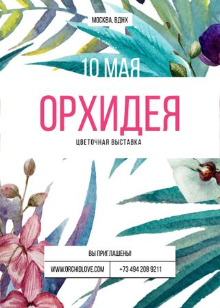 Orchid flowers exhibition announcement Invitation – шаблон для дизайна