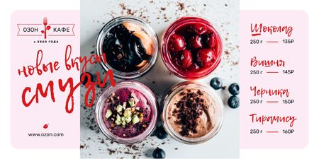 Cafe Offer with Jars with Fresh Smoothies Twitter – шаблон для дизайна