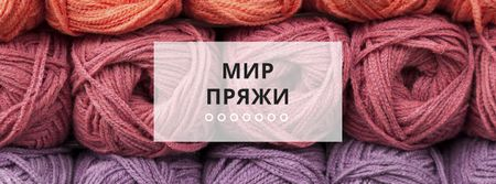 Knitting Wool Yarn Skeins Facebook cover – шаблон для дизайна