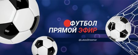Football Live stream announcement Twitch Profile Banner – шаблон для дизайна