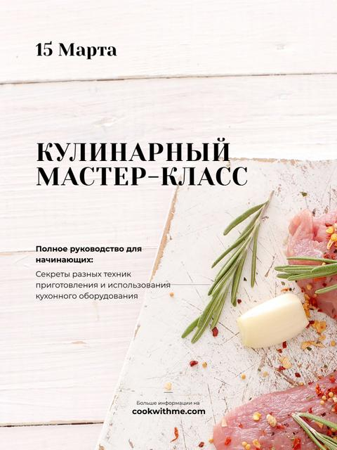 Cooking Workshop ad with raw meat Poster US – шаблон для дизайна