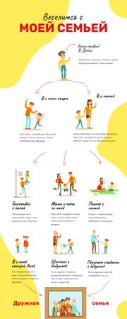 List infographics about having fun with Family Infographic – шаблон для дизайна