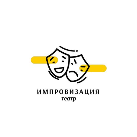 Play Announcement with Theatrical Masks Animated Logo – шаблон для дизайна