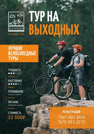 Cycling Tour Offer with Couple Admiring Mountains View Poster – шаблон для дизайна