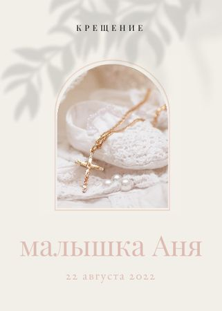 Baptism Announcement with Baby Shoes and Cross Invitation – шаблон для дизайна
