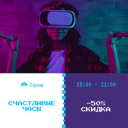 Gadgets Sale Girl dancing in VR Glasses Animated Post – шаблон для дизайна