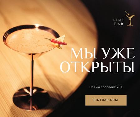 Bar Promotion Glass with Cocktail Facebook – шаблон для дизайна