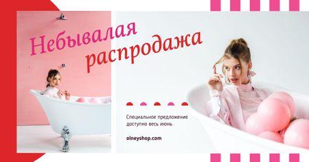 Fashion Sale Woman in Bath Tube in Pink Facebook AD – шаблон для дизайна