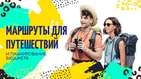 Travel Tips Couple with Backpacks Youtube Thumbnail – шаблон для дизайна