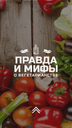 Vegetarian Food Vegetables on Wooden Table Instagram Story – шаблон для дизайна