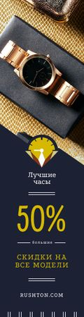 Accessories Sale Stylish Golden Watch Skyscraper – шаблон для дизайна