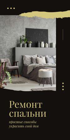 Cozy interior for Bedroom Makeover Graphic – шаблон для дизайна
