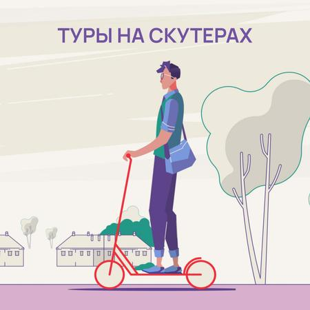 Man riding kick scooter Animated Post – шаблон для дизайна