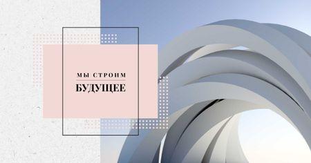 Futuristic Concrete Structure Walls Facebook AD – шаблон для дизайна