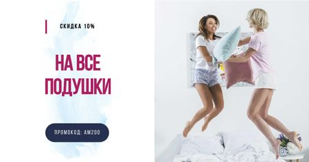 Girls jumping on bed Facebook AD – шаблон для дизайна