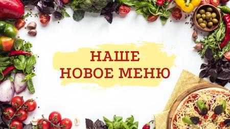 Restaurant New Menu Promotion with Cooking Pizza Youtube – шаблон для дизайна