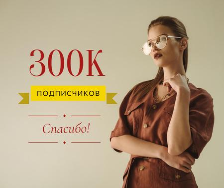 Lifestyle Blogger Promotion Woman in Brown Outfit Facebook – шаблон для дизайна