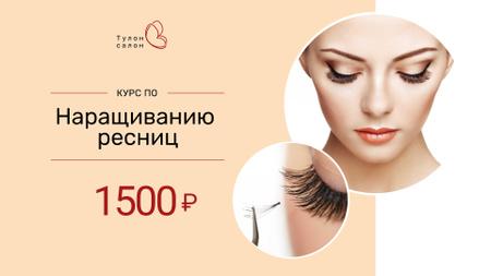 Eyelash Extensions Offer with Tender Woman FB event cover – шаблон для дизайна