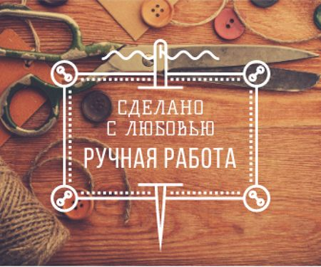 advertisement poster for store of handcrafted goods  Large Rectangle – шаблон для дизайна
