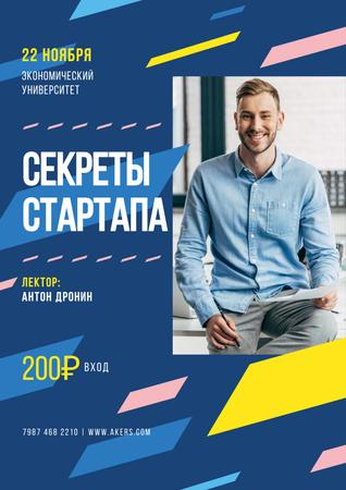 Business Event Announcement with Smiling Businessman Poster – шаблон для дизайна