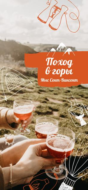 People toasting Wine in Mountains Snapchat Geofilter – шаблон для дизайна