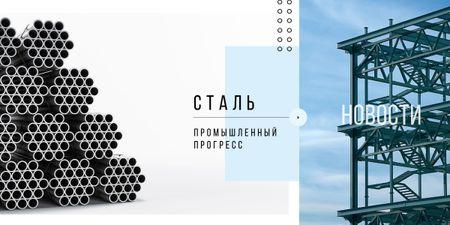Industrial steel production Image – шаблон для дизайна