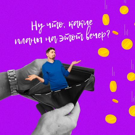 Funny Joke with Man in Empty Wallet Instagram – шаблон для дизайна