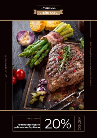 Steak house advertisement Poster – шаблон для дизайна
