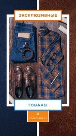 Sale Ad with Casual Male Outfit Instagram Story – шаблон для дизайна