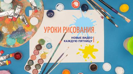 Art Lecture Series with Brushes and Palette Youtube – шаблон для дизайна