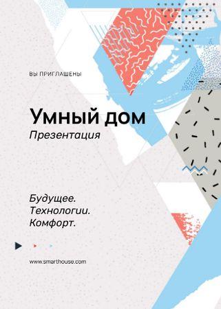 Smart Home Presentation announcement on memphis pattern Invitation – шаблон для дизайна
