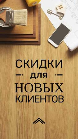 Home Repair Service Offer Instagram Story – шаблон для дизайна