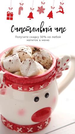 Winter Holidays Offer Cocoa with Marshmallow Instagram Video Story – шаблон для дизайна