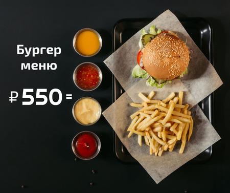 Fast Food Menu offer Burger and French Fries Facebook – шаблон для дизайна
