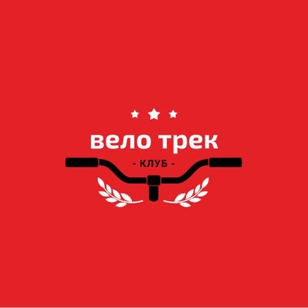 Cycling Club with Bicycle Wheel in Red Animated Logo – шаблон для дизайна