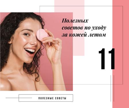 Skin Care Tips Woman cleaning Face Facebook – шаблон для дизайна