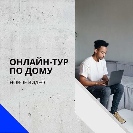 Man watching Virtual House Tour on laptop Instagram AD – шаблон для дизайна