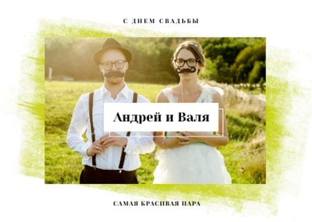 Wedding Greeting Newlyweds with Mustache Masks Card – шаблон для дизайна