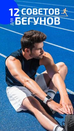 Man Training in the Stadium Instagram Video Story – шаблон для дизайна