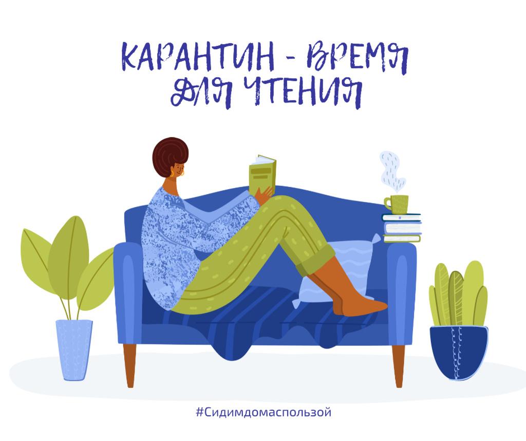 #QuarantineAndChill Woman reading Books in cosiness armosphere Facebook Πρότυπο σχεδίασης