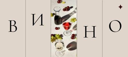 Plantilla de diseño de Wine Ad with Glasses on table VK Post with Button