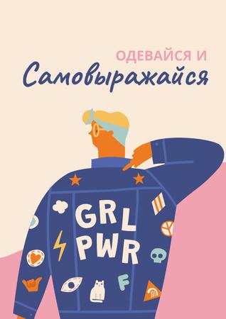 Girl Power bright Inspiration Poster – шаблон для дизайна