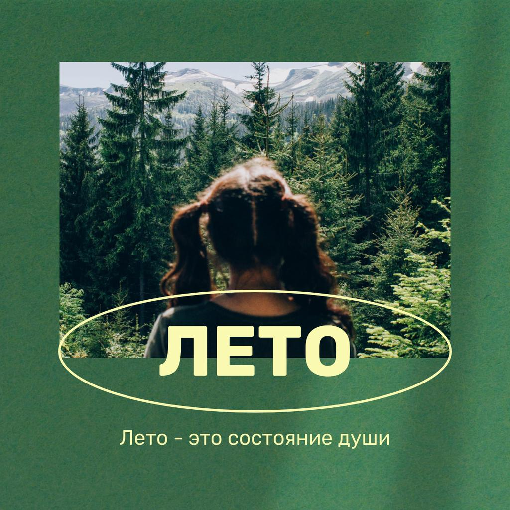 Summer Inspiration with Girl in Green Forest Instagram – шаблон для дизайна