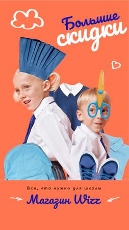 School Sale Offer Kids in Uniform and Stationery Instagram Video Story – шаблон для дизайна