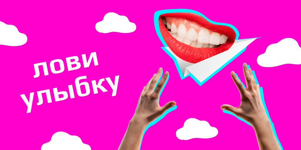 Funny illustration of hands trying to catch smiling mouth Twitter – шаблон для дизайна