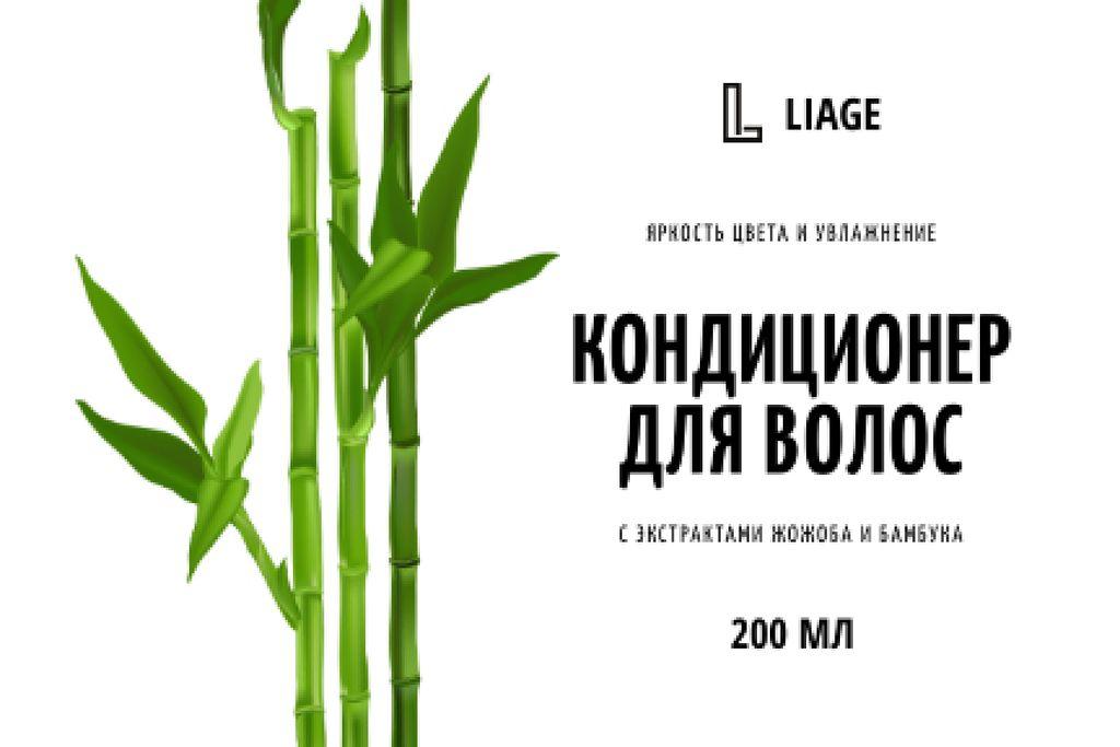 Hair Cosmetics ad with Bamboo Label – шаблон для дизайна