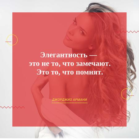 Elegance quote with Young attractive Woman Instagram AD – шаблон для дизайна