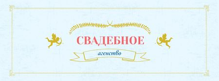 Wedding Services Offer with Cupids Facebook cover – шаблон для дизайна