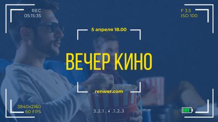 Movie Club Invitation People Watching Cinema in 3d FB event cover – шаблон для дизайна