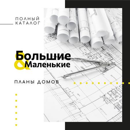 House plans Architectural prints on table Instagram AD – шаблон для дизайна